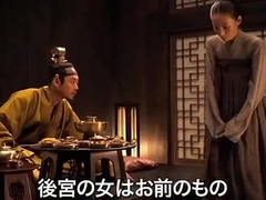 porno2017.pw japanese girl(The Concubine)